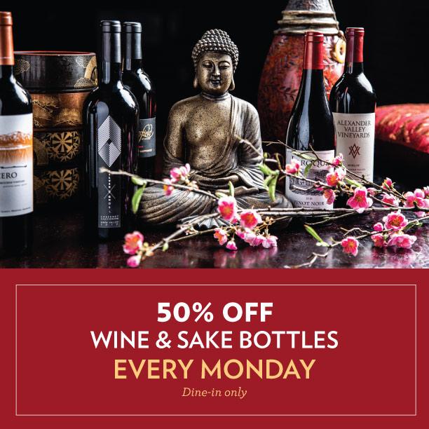 50% Off Wine & Sake Bottles Every Monday